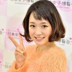 2016年20歳以下の期待の若手女優まとめ10選!