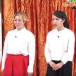 ざっくりハイタッチ出演の芸人TOYとは?ダンスが上手いと話題に!