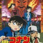 名探偵コナン劇場版「興行収入ランキング」トップ10!