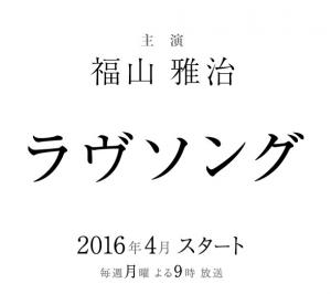 スクリーンショット 2016-04-11 22.46.22