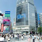 渋谷0丁目というドラマのあらすじや評判は?第1話は無料配信!