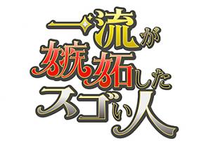 スクリーンショット 2016-05-20 5.11.38