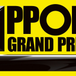 IPPONグランプリ2016結果速報!大地真央の回答に松本人志が絶賛!?