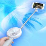 扇風機付き自撮り棒の購入方法や最安値を調査!もう売り切れ続出?