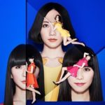 Perfumeの好きな曲ランキングベスト10発表!【2017年最新版】
